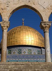 2020.05.14-05.22. 9nap/8éj Körutazás Izraelben és Petrában