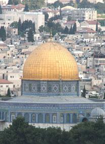 2020.10.22-10.30. 9nap/8éj Körutazás Izraelben és Petrában
