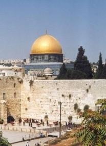 2020.12.30-2019.01.03. 5nap/4éj Szilveszter Izraelben