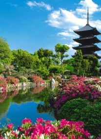 2020.10.14-10.23. 10nap/7éj Japán a felkelő nap országa